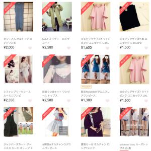 fl_オルチャンファッション